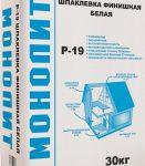 a5_Шпаклёвка полимерная Р-19 (1)